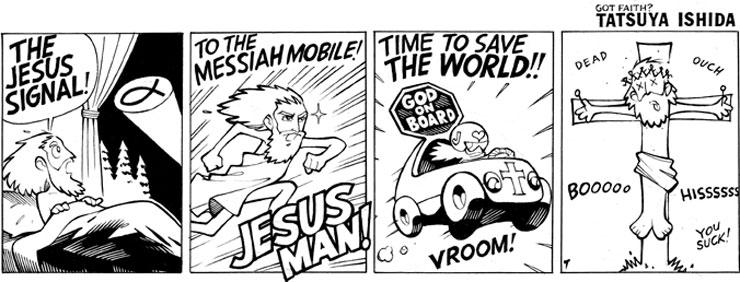 [Image: sinfest-jesus.jpg]